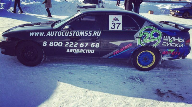 Итоги финального этапа «Формула дрифт Омск. Сезон 2016-2017»