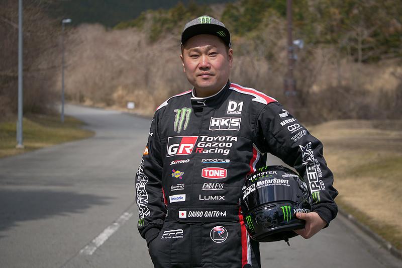 Дайго Сайто