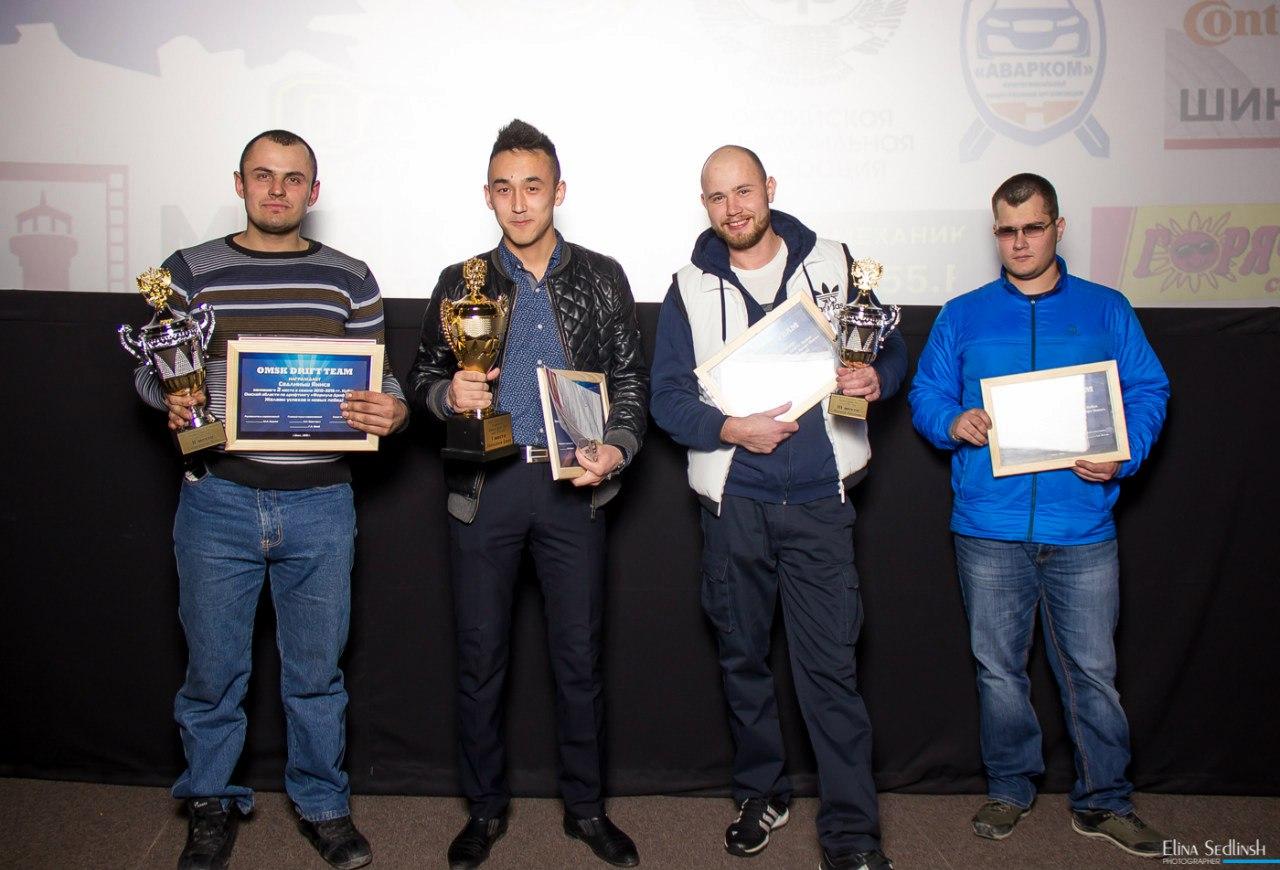Обзор награждения победителей кубка Омской области по дрифту