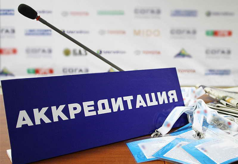 Аккредитация СМИ на 2 этап «Формула Дрифт Омск. Зима 2016-2017»