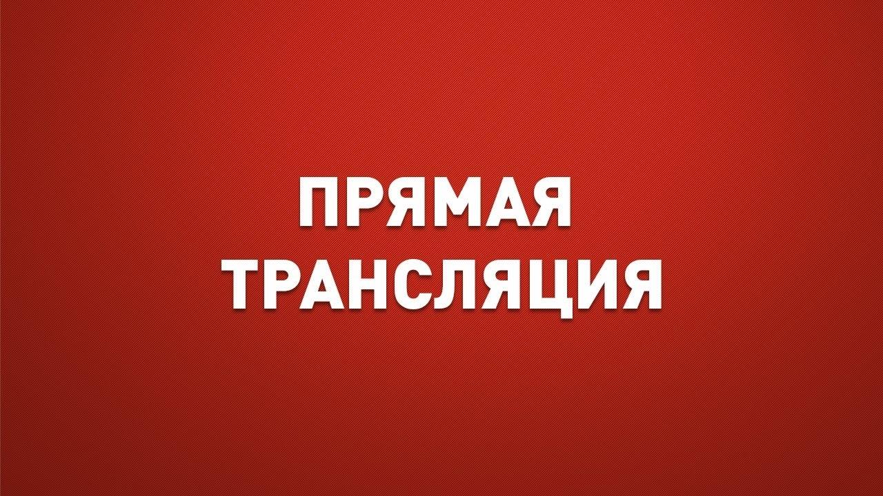 Прямая трансляция парных заездов 5 этапа RDS-Сибирь