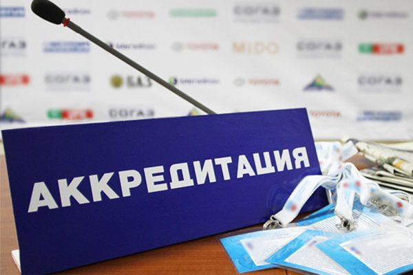 Аккредитация на третий этап «Формула Дрифт Омск.Зима 2018-2019»