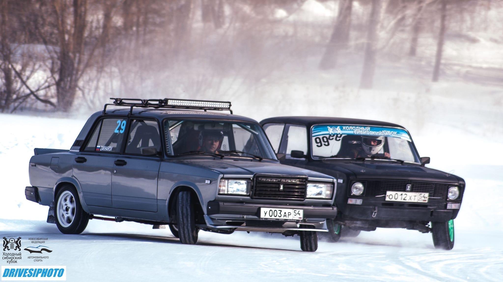 Предварительный календарь «Холодный Сибирский кубок» г.Новосибирск