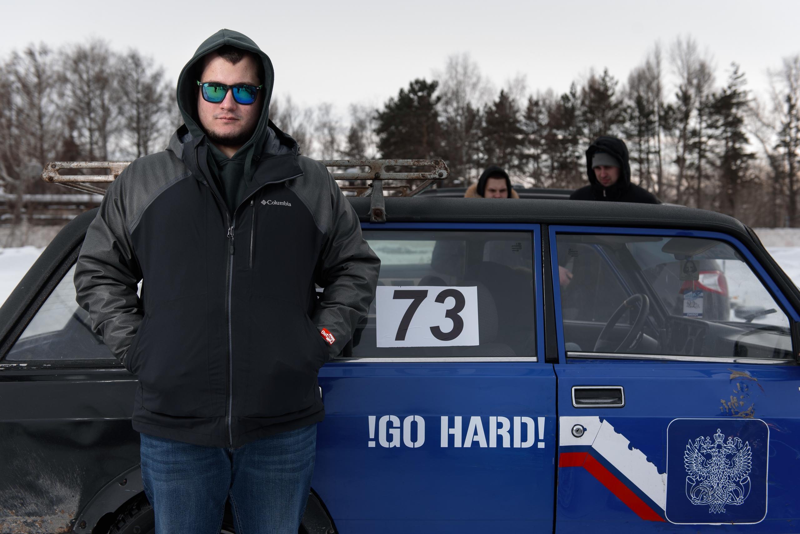 Карпов Никита